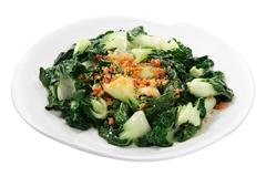 Food Signage Image | Vegetable