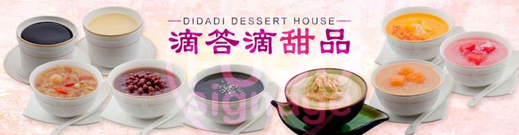 Restaurant Food Signage for Dessert